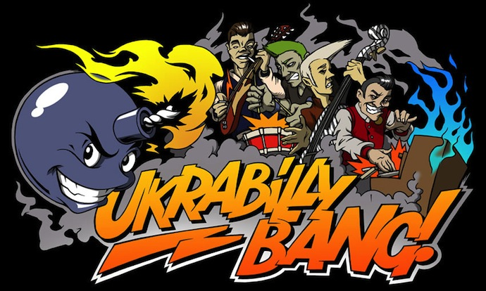 УКРАБІЛЛІ ВИБУХ! – крупнейший восточно-европейский rockabilly & psychobilly фестиваль, который, начиная с 2005 года, ежегодно проходит в столице Украины, городе Киеве