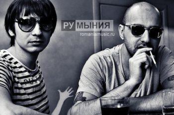 Митя Гордиенко (слева), Арсен Бегляров (справа). Группа Румыния