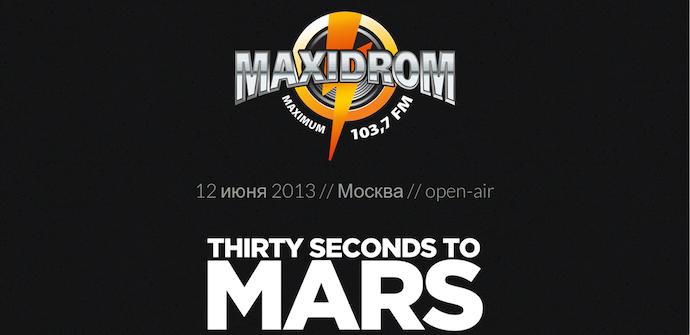 Максидром — ежегодный международный музыкальный фестиваль, организованный радио «Максимум».