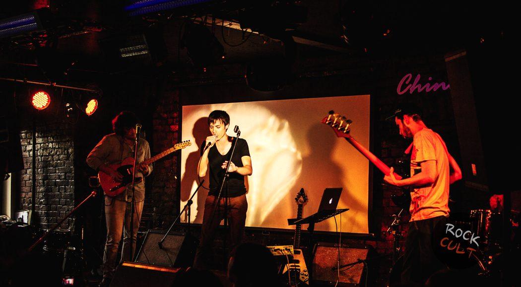 Void City Club April Sun Концерт