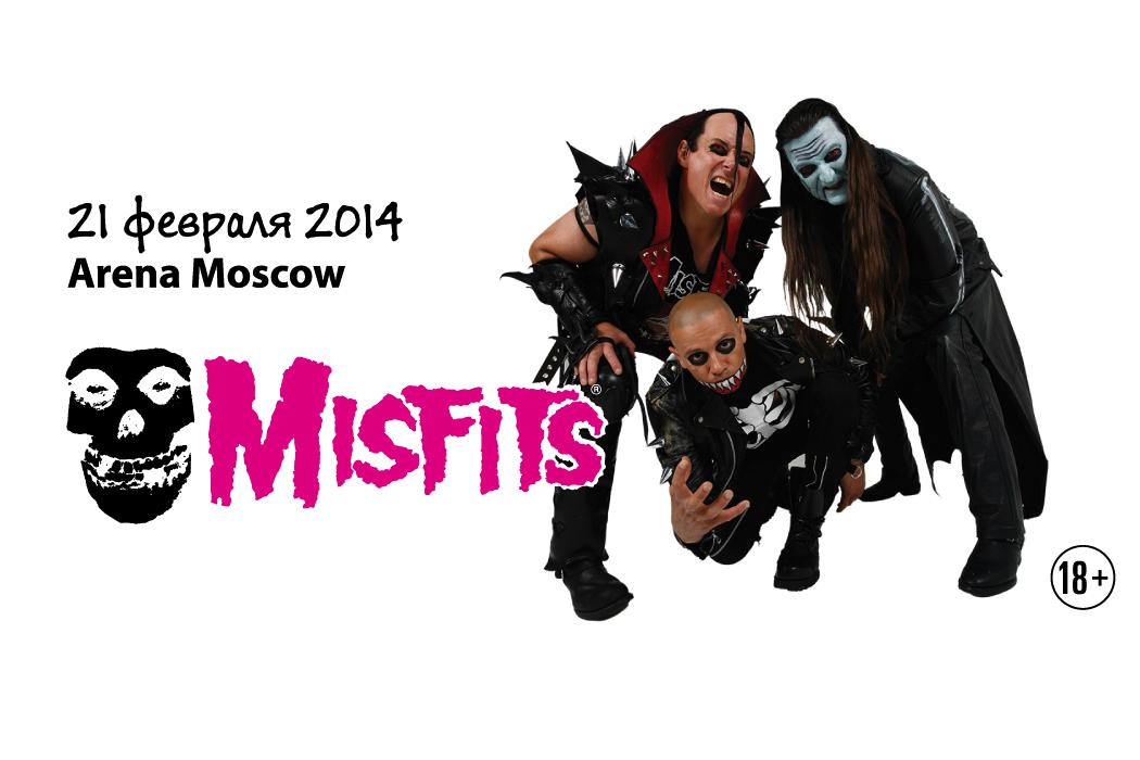 концерт misfits в москве