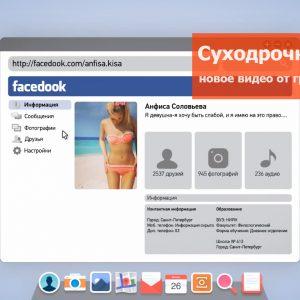 ленинград суходрочка клип 2013 рецензия