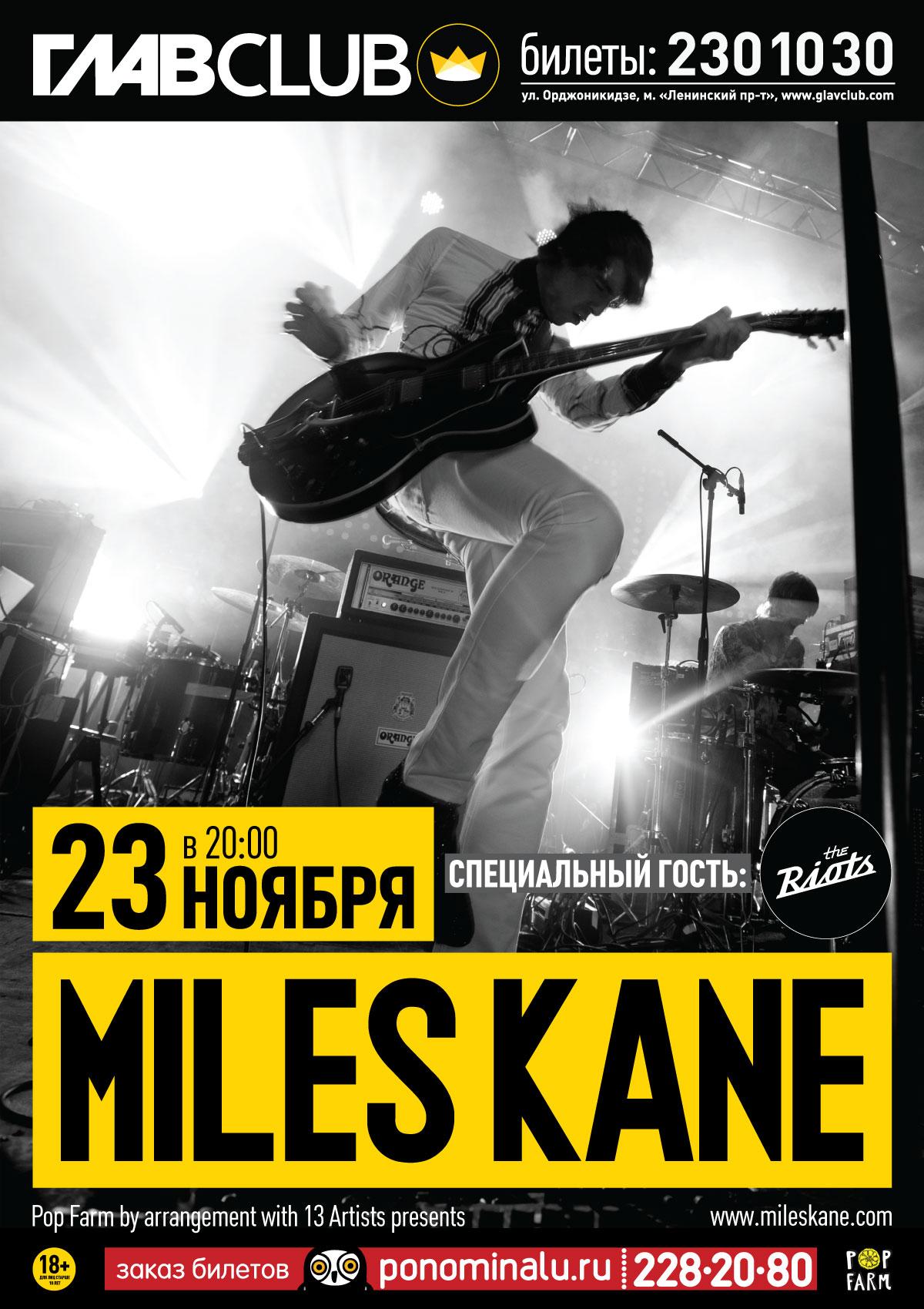 Miles Kane promo