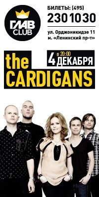 The Cardigans1
