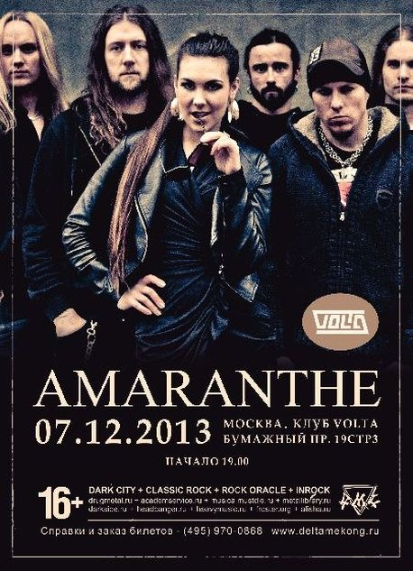 amaranthe-2013-msk-12
