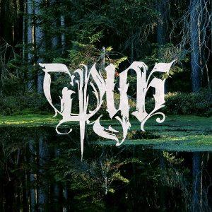 Рецензия на альбом | Сруб — Сруб (2014)