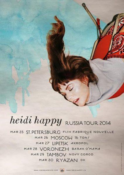 Анонс | Heidi Happy в Москве | 16 ТОНН | 26.03.2014