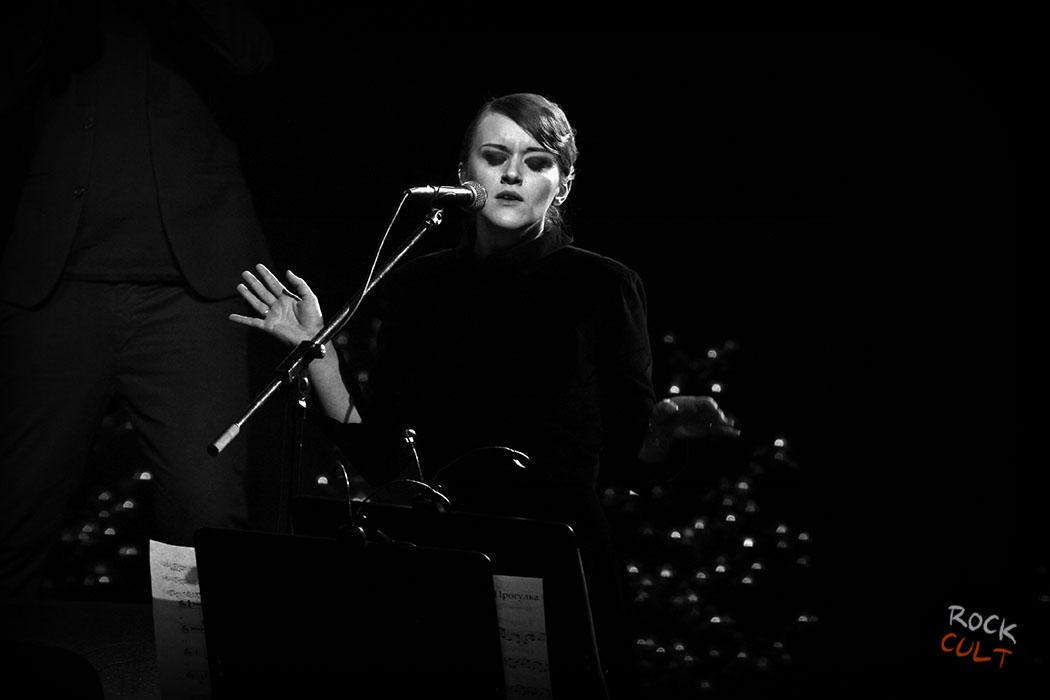 фотоотчет фото | Сурганова и Оркестр в Крокус Сити Холл | 10.04.2014