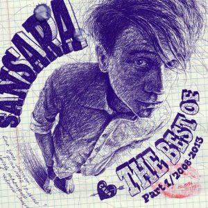 Рецензия на альбом | Cансара - The Best of Part 1/2008-2013 (2014)