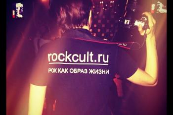лучшие фотографии с рок-концертов