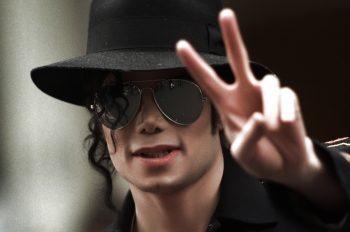 Цитаты и факты о Майкле Джексоне в день его рождения
