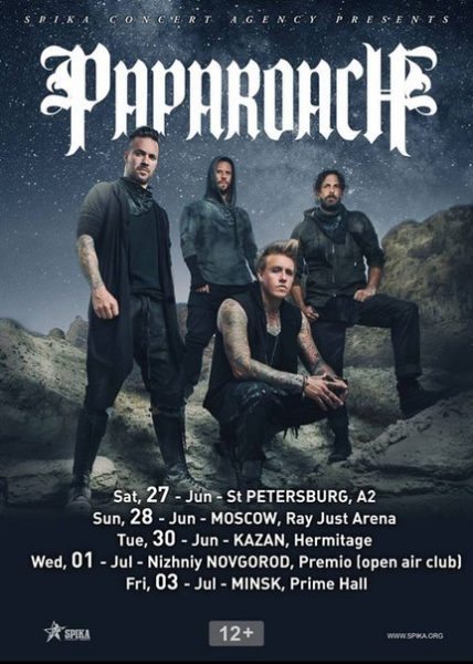 papa roach moscow