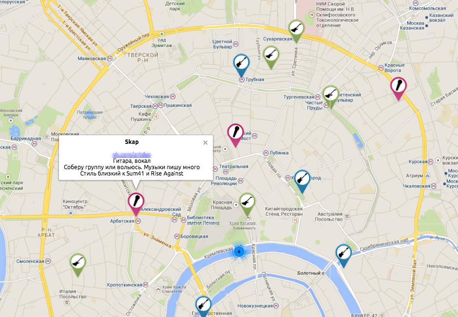 RockMusiciansMap (Rock Map) и Роккульт: Молодые музыканты могут найти группу, найти другого музыканта