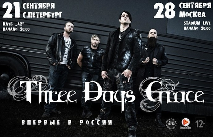 three-days-grace-rockcult