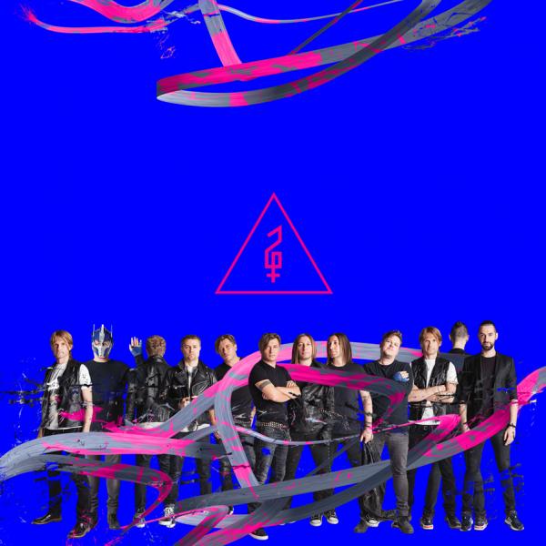 Рецензия на альбом | Би-2 - 16+ 2014