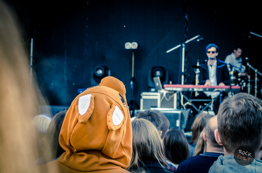 Фотоотчет   Фестиваль Юность в Москве   Музеон   06.09.2014 Fryers фото