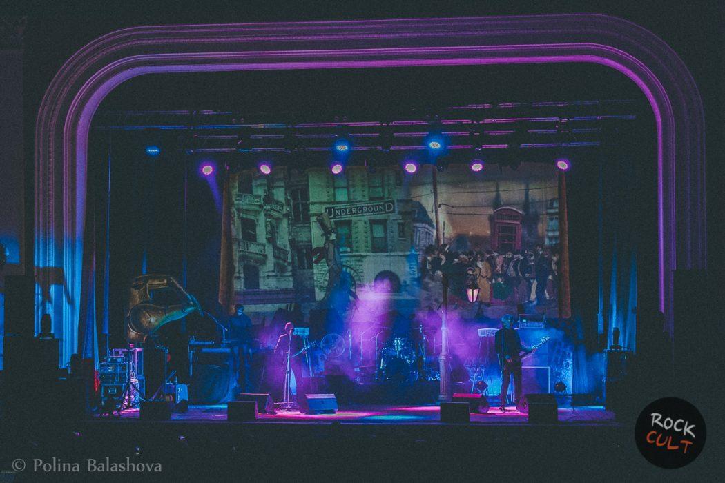 фото Фотоотчет   Пикник в Туле   ДК Железнодорожников   28.10.2014