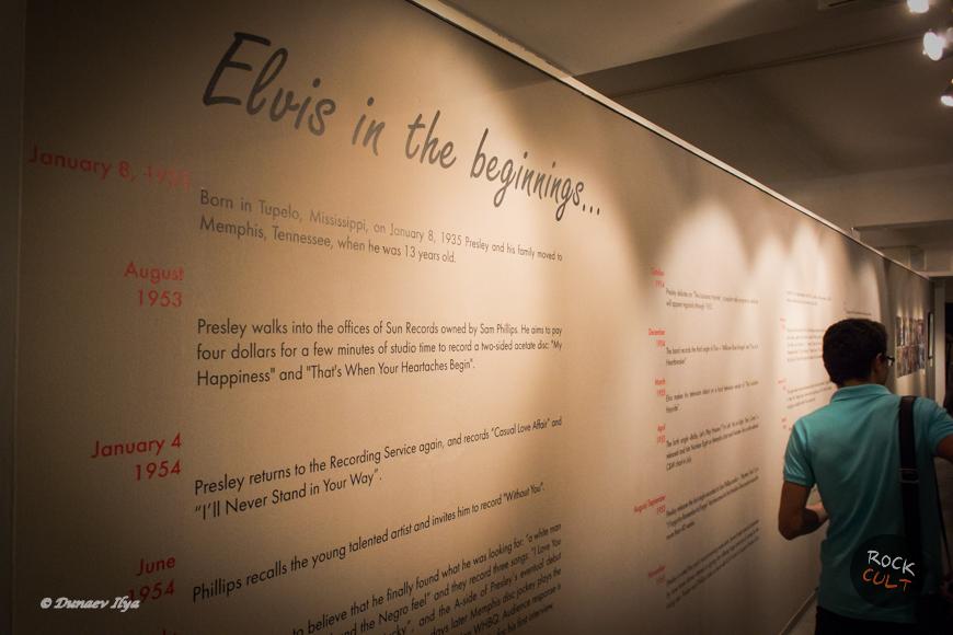 фото Открытие фотовыставки «Элвис. Рождение легенды»   Центр фотографии им. Братьев Люмьер   28.10.2014