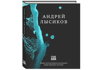 dolphin-new-book