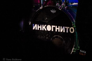 Репортаж | Инкогнито в Москве | China-Town-Cafe | 30.11.14