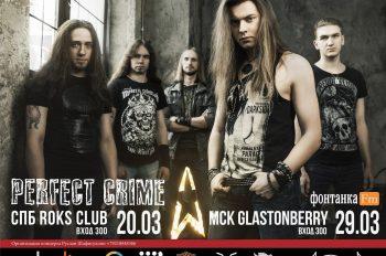perfect crime концерты