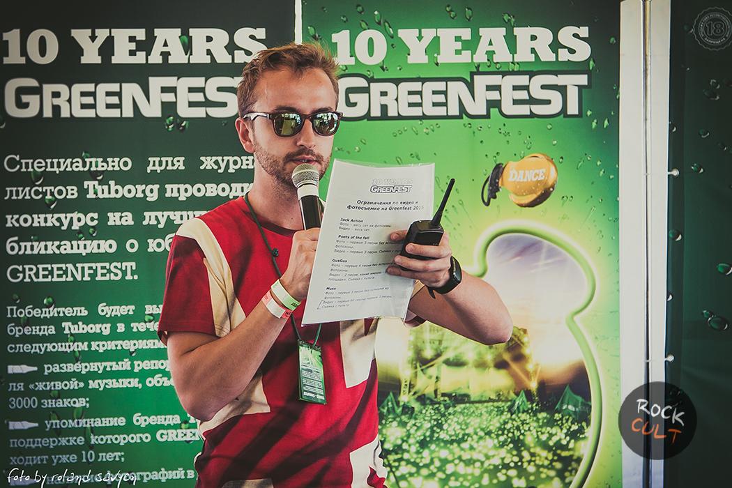 Greenfest | 21.06.15
