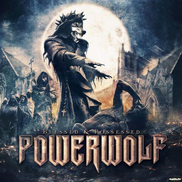 Рецензия на альбом | Powerwolf – Blessed & Posessed (2015)