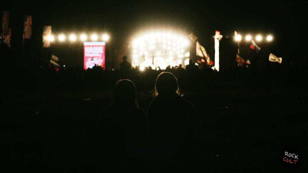 Фотоотчет| Нашествие Большое Завидово| 3-5.07.15 день первый фото чайф