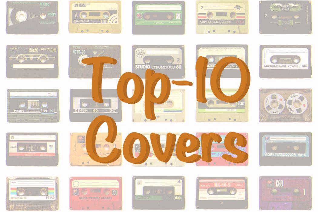 Топ-10 песен, которые оказались каверами