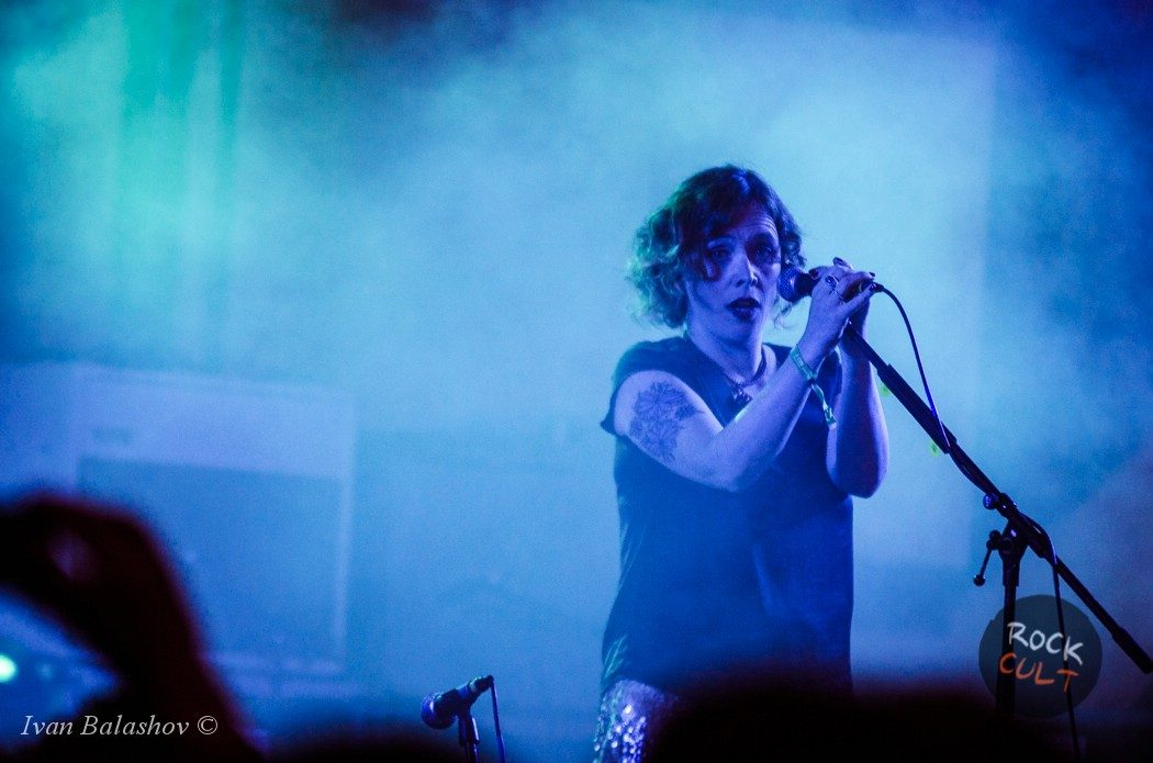 2 Slowdive Red Park (22)
