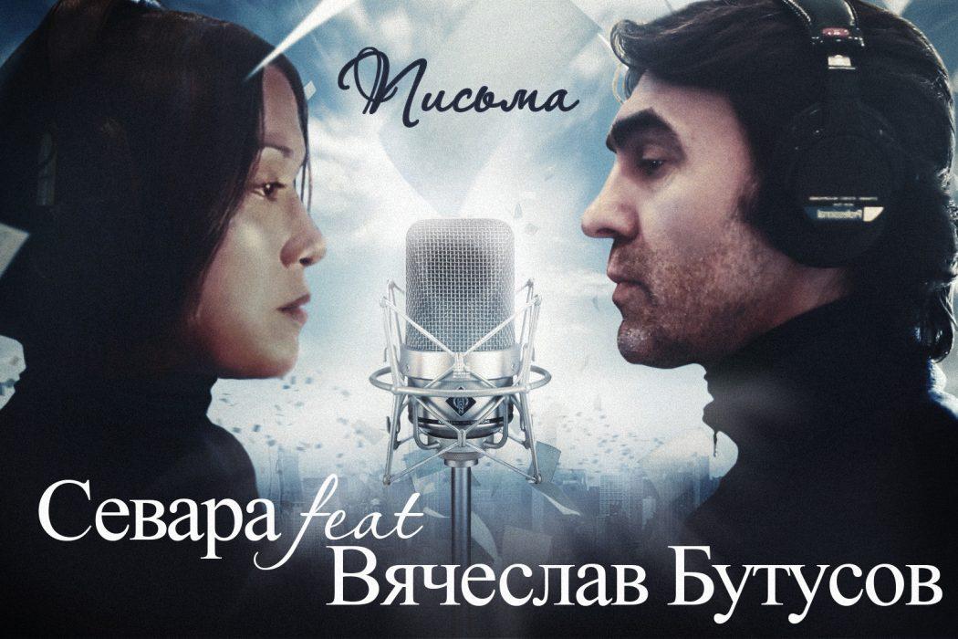 Pisma_video_promo_poster