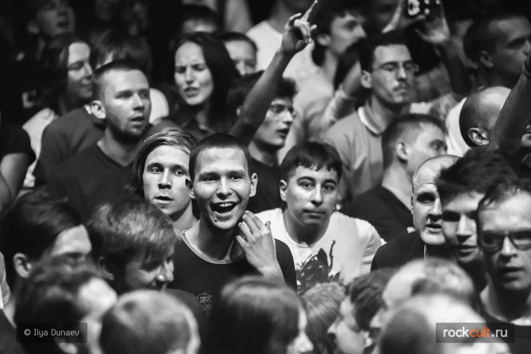 Репортаж   СЛОТ в Москве   RED   19.09.2015 фотоотчет фото SLOT