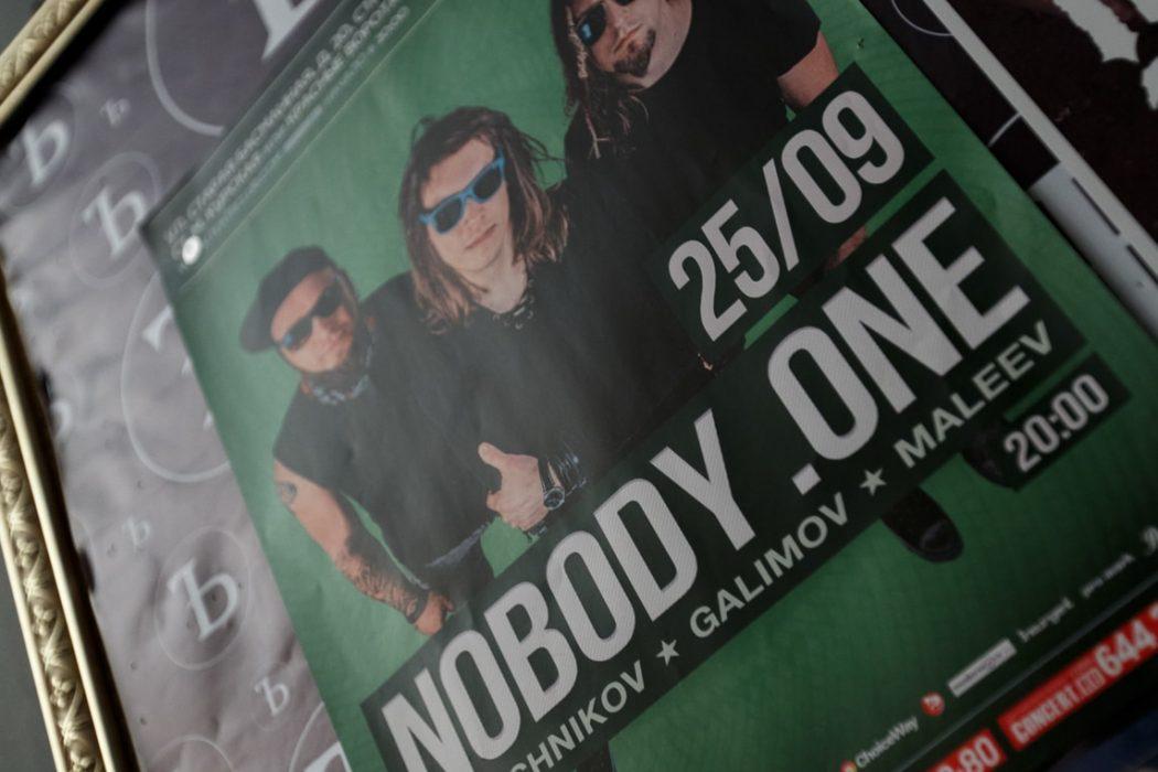 nobody.one 7182 25-09-2015
