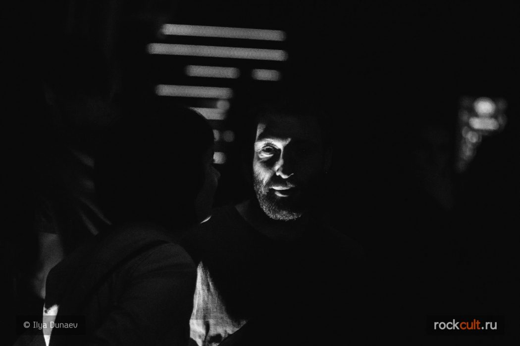 Репортаж | 7Раса в Москве | Москва | 26.09.2015 фотоотчет фото