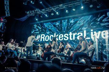 rockestra live, рокестра лив