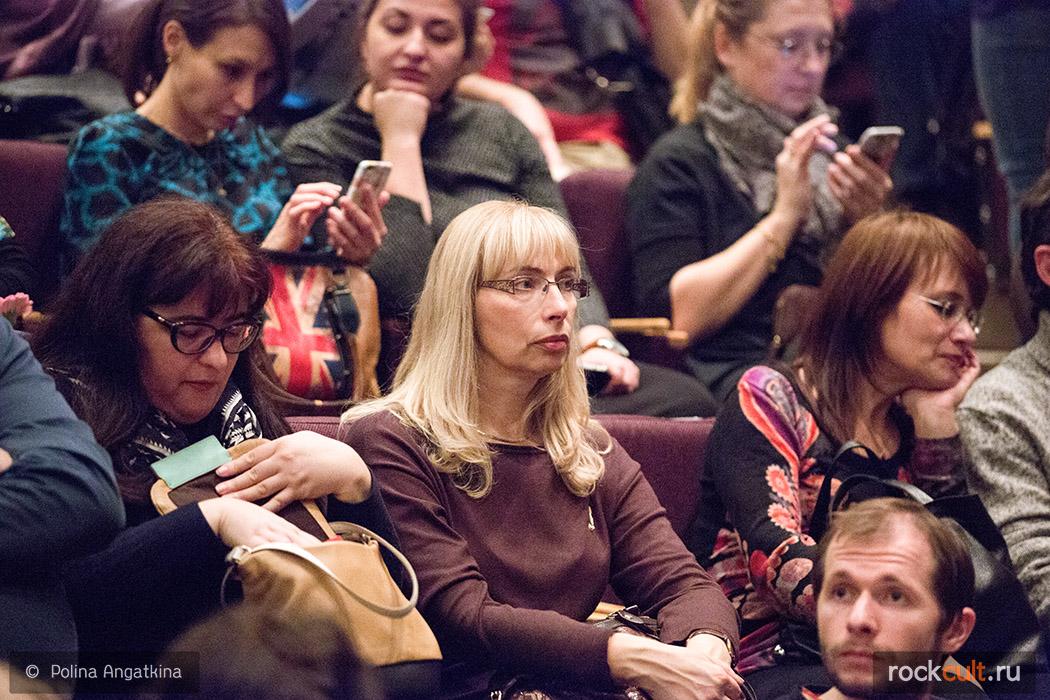 Фотоотчет   Петр Мамонов в Москве   ЦДХ  03.11.15 фото