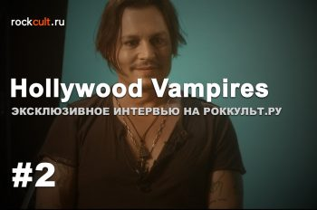 hollywood-vampires-interview-cover-2-min