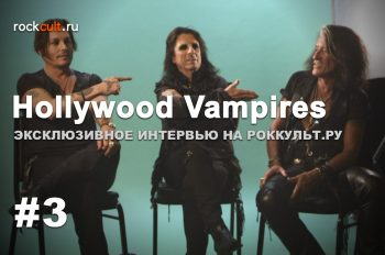 hollywood-vampires-interview-cover-3-min