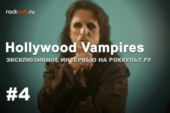 hollywood-vampires-interview-cover-4-min