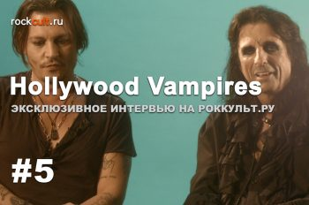 hollywood-vampires-interview-cover-5-min