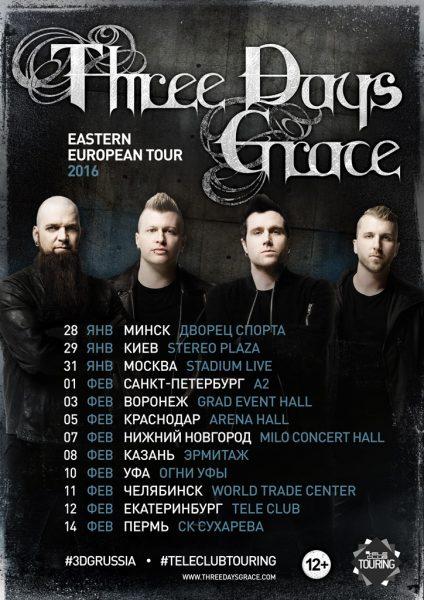 3DG_ver_tour-RU-1