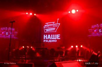 Фотоотчет | Чартова Дюжина 2016 в Москве | Crocus City Hall | 13.02.2016