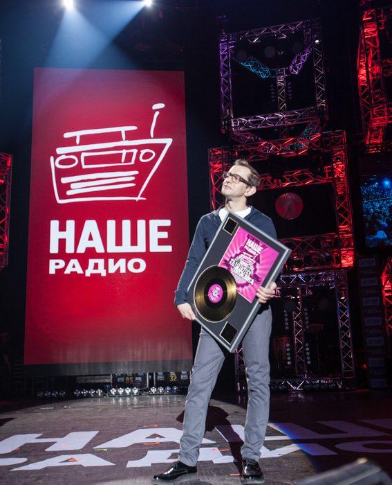 Фотоотчет   Чартова Дюжина 2016 в Москве   Crocus City Hall   13.02.2016