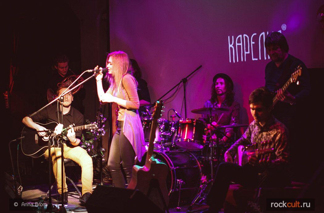 Фотоотчет   Карелия в Питере   The Place   14.02.2016