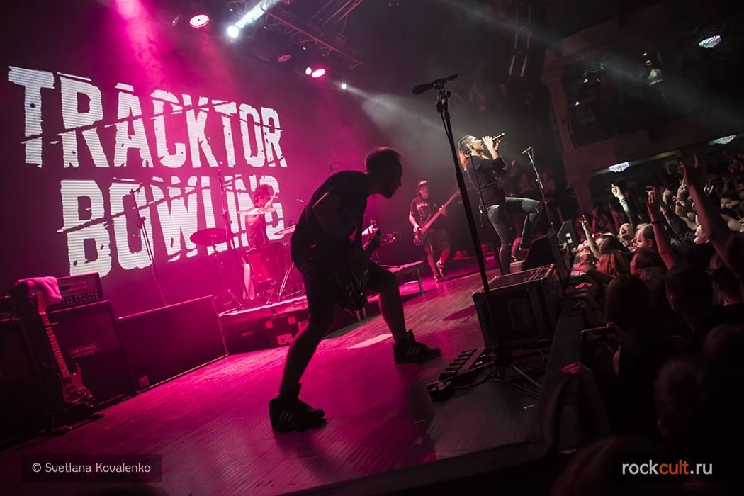 Фотоотчёт | Tracktor Bowling в Москве | RED | 12.02.2016
