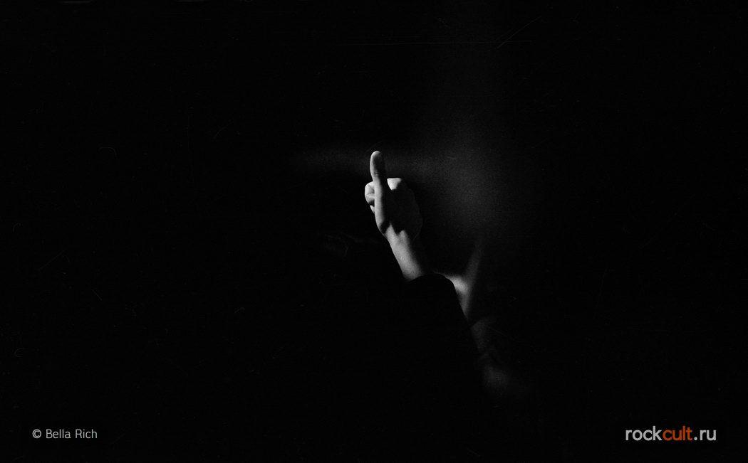 Фотоотчет | АукцЫон в Питере | Космонавт | 26.02.2016 фото