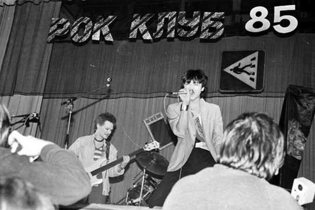 рок-клуб 6
