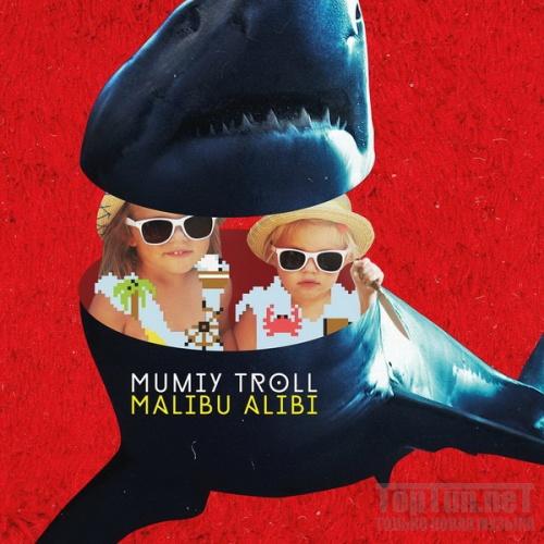 1452501892_mumiy-troll-malibu-alibi-2016