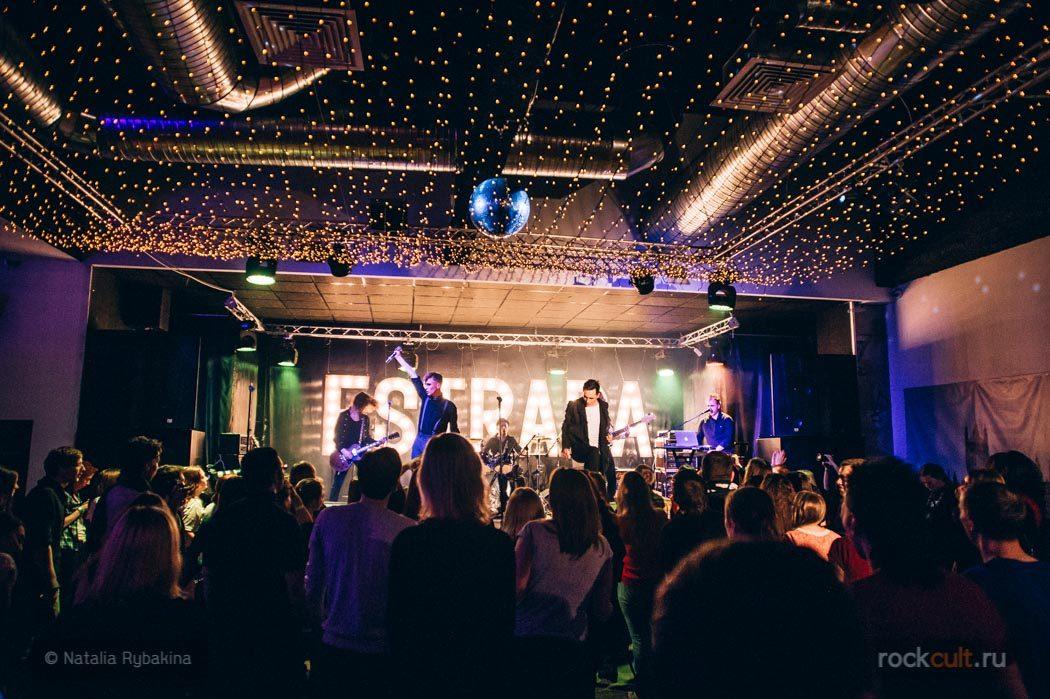 Фотоотчет | Площадь Восстания в Москве | Glastonberry Pub | 07.03.2016