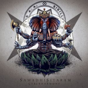 Рецензия на альбом   SamadhiSitaram - CyberHarmony (2015) фото